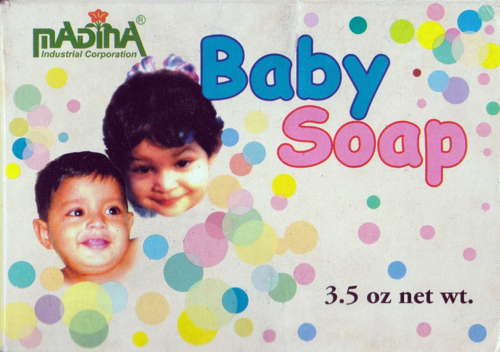 baby soap scan